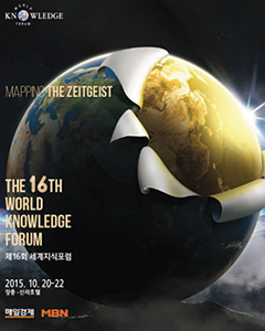 THE 16TH WORLD KNOWLEDGE FORUM