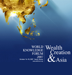 THE 8TH WORLD KNOWLEDGE FORUM