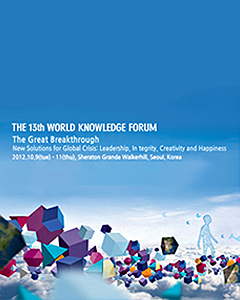 THE 13TH WORLD KNOWLEDGE FORUM