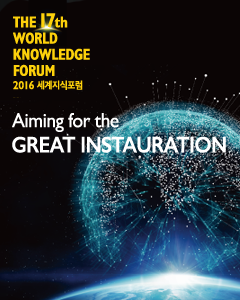 THE 17TH WORLD KNOWLEDGE FORUM